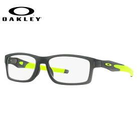 メガネ 度付き 度なし 伊達メガネ 眼鏡 オークリー クロスリンクMNP 交換用ノーズパッド付 OAKLEY CROSSLINK MNP OX8141-0256 56サイズ スクエア メンズ レディース UVカット 紫外線【海外正規品】
