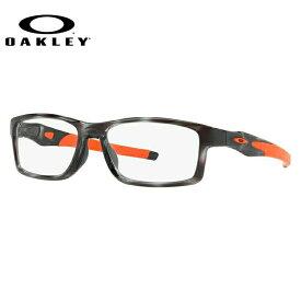 メガネ 度付き 度なし 伊達メガネ 眼鏡 オークリー クロスリンクMNP 交換用ノーズパッド付 OAKLEY CROSSLINK MNP OX8141-0356 56サイズ スクエア メンズ レディース UVカット 紫外線【国内正規品】