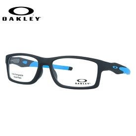 メガネ 度付き 度なし 伊達メガネ 眼鏡 オークリー クロスリンクMNP 交換用ノーズパッド付 OAKLEY CROSSLINK MNP OX8141-0456 56サイズ スクエア メンズ レディース UVカット 紫外線【国内正規品】
