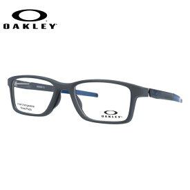 メガネ 度付き 度なし 伊達メガネ 眼鏡 オークリー ゲージ7.1 交換用ノーズパッド付 OAKLEY GAUGE 7.1 OX8112-0652 52サイズ スクエア メンズ レディース UVカット 紫外線【国内正規品】