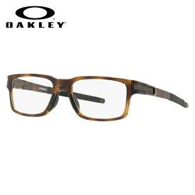 メガネ 度付き 度なし 伊達メガネ 眼鏡 オークリー ラッチEX 交換用ノーズパッド付 OAKLEY LATCH EX OX8115-0652 52サイズ スクエア メンズ レディース UVカット 紫外線【国内正規品】