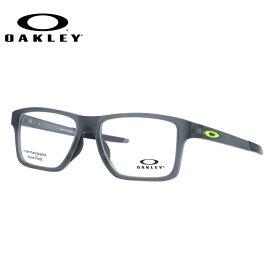 メガネ 度付き 度なし 伊達メガネ 眼鏡 オークリー シャンファースクエア 交換用ノーズパッド付 OAKLEY CHAMFER SQUARED OX8143-0252 52サイズ スクエア メンズ レディース UVカット 紫外線【国内正規品】