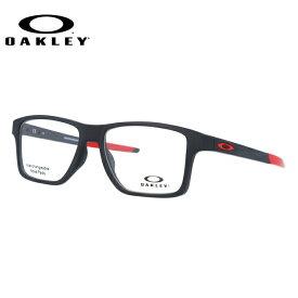 メガネ 度付き 度なし 伊達メガネ 眼鏡 オークリー シャンファースクエア 交換用ノーズパッド付 OAKLEY CHAMFER SQUARED OX8143-0554 54サイズ スクエア メンズ レディース UVカット 紫外線【国内正規品】