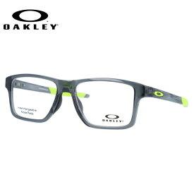 メガネ 度付き 度なし 伊達メガネ 眼鏡 オークリー シャンファースクエア 交換用ノーズパッド付 OAKLEY CHAMFER SQUARED OX8143-0652 52サイズ スクエア メンズ レディース UVカット 紫外線【国内正規品】