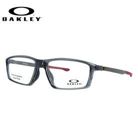 メガネ 度付き 度なし 伊達メガネ 眼鏡 オークリー チェンバー 交換用ノーズパッド付 OAKLEY CHAMBER OX8138-0353 53サイズ スクエア メンズ レディース UVカット 紫外線【国内正規品】