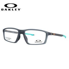 メガネ 度付き 度なし 伊達メガネ 眼鏡 オークリー チェンバー 交換用ノーズパッド付 OAKLEY CHAMBER OX8138-0453 53サイズ スクエア メンズ レディース UVカット 紫外線【国内正規品】