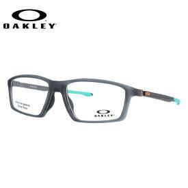 メガネ 度付き 度なし 伊達メガネ 眼鏡 オークリー チェンバー 交換用ノーズパッド付 OAKLEY CHAMBER OX8138-0455 55サイズ スクエア メンズ レディース UVカット 紫外線【国内正規品】