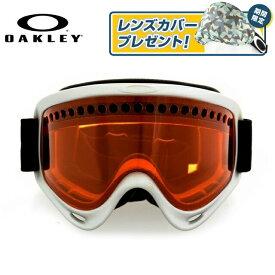 オークリー ゴーグル OAKLEY O FRAME 02-436 Oフレーム Snow Satin Silver/Persimmon スキー スノーボード スノーゴーグル ウィンタースポーツ 全天候対応 レギュラーフィット