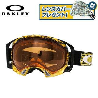【2013・2014新作モデル】OAKLEYオークリーゴーグルSPLICEスプライス59-297AmpedBrightOrange/Persimmonスキースノーボードウィンタースポーツ