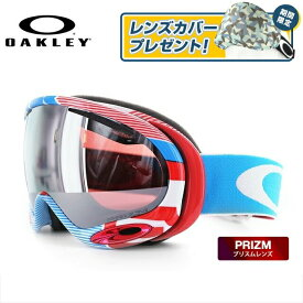 ゴーグル オークリー Aフレーム2.0 OAKLEY A FRAME 2.0 59-748J アジアンフィット スキー スノーボード プリズムレンズ スノーゴーグル ジャパンフィット