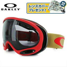 オークリー ゴーグル Aフレーム2.0 OAKLEY A FRAME 2.0 OO7044-26 Copper Red Dark Grey スキー スノーボード GOGGLE アジアンフィット スノーゴーグル ジャパンフィット