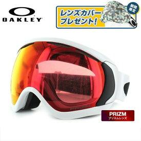 オークリー ゴーグル OAKLEY Canopy キャノピー OO7081-02 アジアンフィット Polished White Prizm Torch Iridium スキー スノーボード