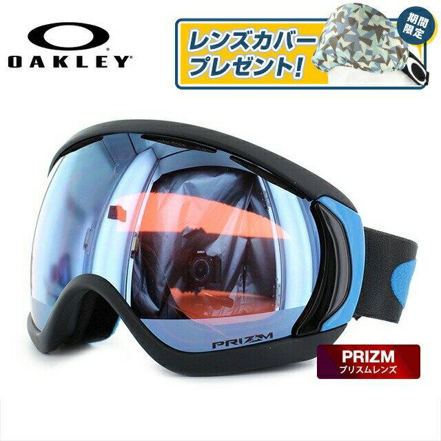 オークリー ゴーグル OAKLEY Canopy キャノピー OO7081-05 アジアンフィット Iron Sapphire Prizm Sapphire Iridium スキー スノーボード