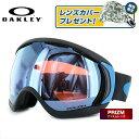 オークリー ゴーグル OAKLEY Canopy キャノピー OO7081-05 アジアンフィット Iron Sapphire Prizm Sapphire I...