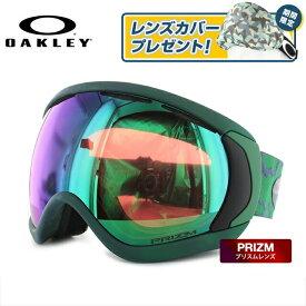 オークリー ゴーグル OAKLEY Canopy キャノピー OO7081-09 アジアンフィット Chemist Jade Green Prizm Jade Iridium スキー スノーボード