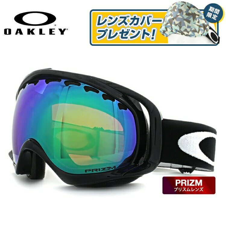 オークリー ゴーグル クローバー プリズム ミラーレンズ レギュラーフィット OAKLEY CROWBAR OO7005-02 メンズ レディース スキーゴーグル スノーボードゴーグル スノボ
