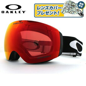 オークリー ゴーグル フライトデッキ XM プリズム ミラーレンズ レギュラーフィット OAKLEY FLIGHT DECK XM OO7064-39 スキーゴーグル スノーボードゴーグル スノボ