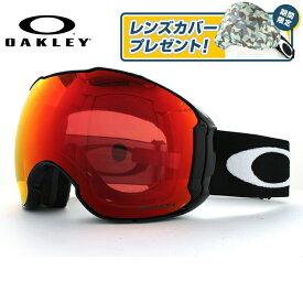 オークリー ゴーグル エアブレイク XL プリズム ミラーレンズ レギュラーフィット OAKLEY AIRBRAKE XL OO7071-02 スキーゴーグル スノーボードゴーグル スノボ