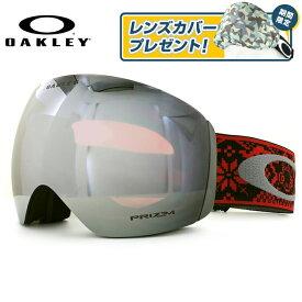 オークリー ゴーグル フライトデッキ プリズム ミラーレンズ アジアンフィット OAKLEY FLIGHT DECK OO7074-28 シグネチャー メンズ レディース スキー スノーボード