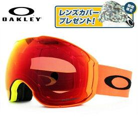 オークリー ゴーグル 限定モデル エアブレイク XL プリズム ミラーレンズ アジアンフィット OAKLEY AIRBRAKE XL OO7078-21 シグネチャー メンズ レディース スキー スノーボード