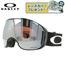 オークリー ゴーグル エアブレイク XL プリズム ミラーレンズ レギュラーフィット OAKLEY AIRBRAKE XL OO7071-01 ユニセックス メンズ レディース スキーゴーグル スノーボードゴーグル スノボ