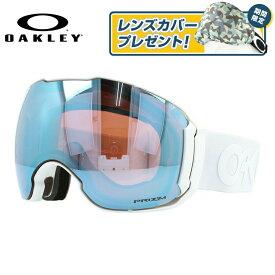 オークリー ゴーグル エアブレイク XL プリズム ミラーレンズ レギュラーフィット OAKLEY AIRBRAKE XL OO7071-10 ユニセックス メンズ レディース スキーゴーグル スノーボードゴーグル スノボ