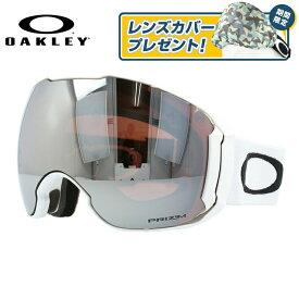 オークリー ゴーグル エアブレイク XL プリズム ミラーレンズ レギュラーフィット OAKLEY AIRBRAKE XL OO7071-12 ユニセックス メンズ レディース スキーゴーグル スノーボードゴーグル スノボ
