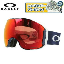 オークリー ゴーグル エアブレイク XL プリズム ミラーレンズ レギュラーフィット OAKLEY AIRBRAKE XL OO7071-28 シグネチャー ユニセックス メンズ レディース スキーゴーグル スノーボードゴーグル スノボ