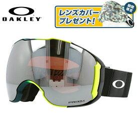 オークリー ゴーグル エアブレイク XL プリズム ミラーレンズ レギュラーフィット OAKLEY AIRBRAKE XL OO7071-38 ユニセックス メンズ レディース スキーゴーグル スノーボードゴーグル スノボ