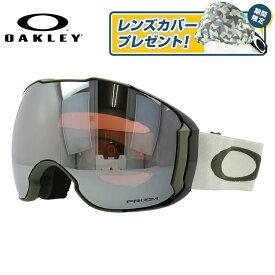 オークリー ゴーグル エアブレイク XL プリズム ミラーレンズ レギュラーフィット OAKLEY AIRBRAKE XL OO7071-40 ユニセックス メンズ レディース スキーゴーグル スノーボードゴーグル スノボ