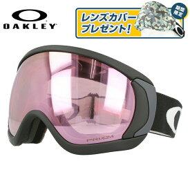 オークリー ゴーグル キャノピー プリズム ミラーレンズ レギュラーフィット OAKLEY CANOPY OO7047-47 ユニセックス メンズ レディース スキーゴーグル スノーボードゴーグル スノボ