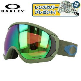 オークリー ゴーグル キャノピー プリズム ミラーレンズ レギュラーフィット OAKLEY CANOPY OO7047-95 ユニセックス メンズ レディース スキーゴーグル スノーボードゴーグル スノボ