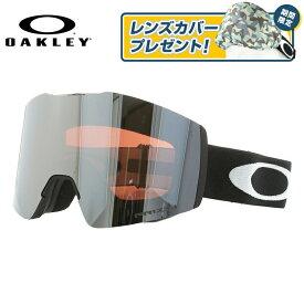 オークリー ゴーグル フォールライン XM プリズム ミラーレンズ レギュラーフィット OAKLEY FALL LINE XM OO7103-10 ユニセックス メンズ レディース スキーゴーグル スノーボードゴーグル スノボ