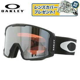 オークリー ゴーグル ラインマイナー プリズム ミラーレンズ レギュラーフィット OAKLEY LINE MINER OO7070-01 ユニセックス メンズ レディース スキーゴーグル スノーボードゴーグル スノボ