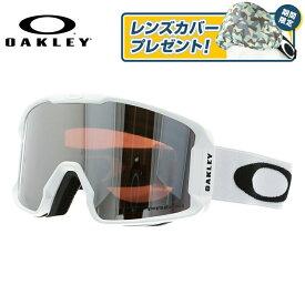 オークリー ゴーグル ラインマイナー XM プリズム ミラーレンズ レギュラーフィット OAKLEY LINE MINER XM OO7093-07 ユニセックス メンズ レディース スキーゴーグル スノーボードゴーグル スノボ