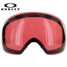 オークリー ゴーグル 交換レンズ OAKLEY FLIGHT DECK フライトデッキ 59-796 Prizm Rose プリズム レッド 球面レンズ ダブルレンズ 曇り止め ウィンタースポーツ スノーボード SNOWBOAD スキー SKI 紫外線 UVカット