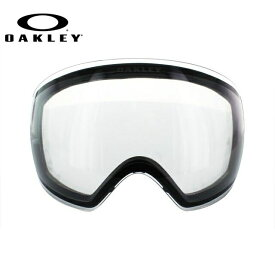 オークリー 交換レンズ スペアレンズ ゴーグル フライトデッキ FLIGHT DECK 59-774 Clear Replacement Lens リプレイスメント レンズ 交換用 スキー スノーボード ウィンタースポーツ OAKLEY スノーゴーグル