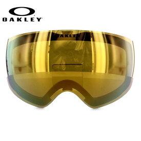 オークリー 交換レンズ スペアレンズ ゴーグル フライトデッキ エックスエム FLIGHT DECK XM 101-104-008 24K Iridium Replacement Lens リプレイスメント レンズ 交換用 スキー スノーボード GOGGLE OAKLEY スノーゴーグル