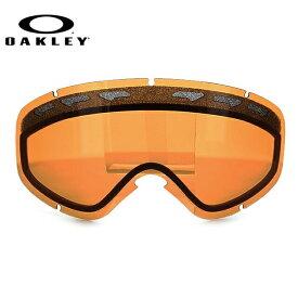 オークリー ゴーグル 交換レンズ OAKLEY O FRAME 2.0 XS Oフレーム2.0XS 59-259 Persimmon オレンジ 球面レンズ ダブルレンズ 曇り止め ウィンタースポーツ スノーボード SNOWBOAD スキー SKI 紫外線 UVカット
