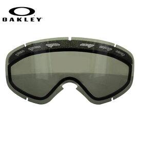 オークリー 交換レンズ スペアレンズ ゴーグル O2 XS(O Frame 2.0 XS) 59-260 Dark Grey Replacement Lens リプレイスメント レンズ 交換用 スキー スノーボード GOGGLE スノーゴーグル OAKLEY