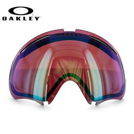 オークリー ゴーグル 交換レンズ OAKLEY A FRAME 2.0 Aフレーム2.0 59-794 Prizm Jade Iridium プリズム グリーン/ミラー 球面レンズ ダブルレンズ 曇り止め ウィンタースポーツ スノーボード SNOWBOAD スキー SKI 紫外線 UVカット