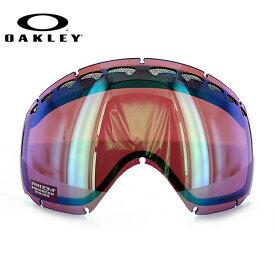 オークリー 交換レンズ スペアレンズ ゴーグル プリズム クローバー CROWBAR 59-795 Prizm Jade Iridium Replacement Lens リプレイスメント レンズ 交換用 スキー スノーボード GOGGLE スノーゴーグル OAKLEY