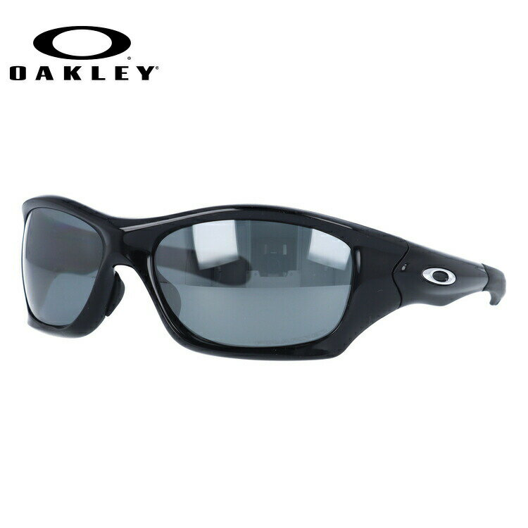 オークリー OAKLEY サングラス ピットブル PIT BULL アジアンフィット(ジャパンフィット) 偏光レンズ OO9161-06