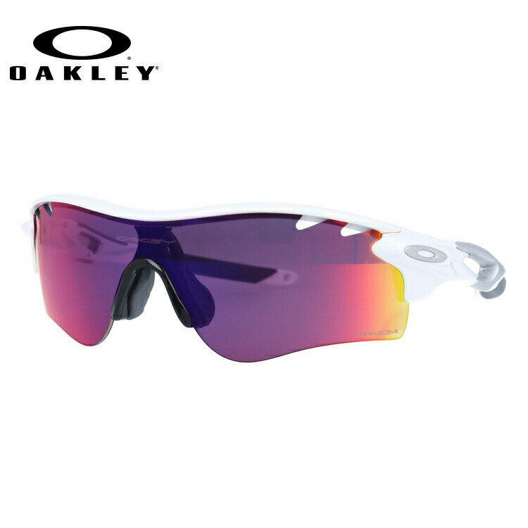 オークリー OAKLEY ロードバイク・マラソン向けサングラス レーダーロックパスベンテッド RADARLOCK PATH VENTED アジアンフィット(ジャパンフィット) プリズムレンズ プリズムロード スポーツ OO9206-27