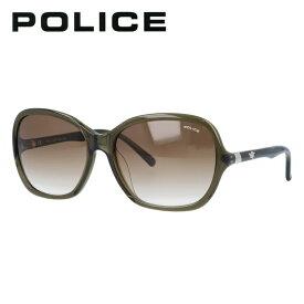 ポリス サングラス POLICE S1733G 073M オリーブ/ブラウングラデーション アジアンフィット イタリア製 メンズ UVカット 【国内正規品】