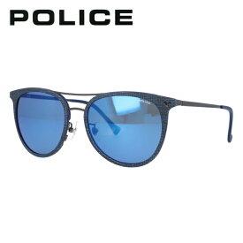 ポリス サングラス ミラーレンズ POLICE SPL153I AG2X 54サイズ ティアドロップ メンズ UVカット 【国内正規品】