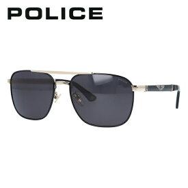 ポリス 偏光サングラス POLICE SPL890 301P 58サイズ スクエア(ダブルブリッジ) 釣り ドライブ メンズ レディース モデル UVカット 【国内正規品】