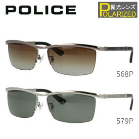 ポリス 偏光サングラス POLICE SPLA62J 全2カラー 59サイズ スクエア 釣り ドライブ メンズ レディース モデル UVカット 【国内正規品】