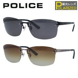 ポリス 偏光サングラス POLICE SPLA63J 全2カラー 60サイズ スクエア 釣り ドライブ メンズ レディース モデル UVカット 【国内正規品】