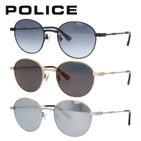 ポリス サングラス ミラーレンズ POLICE SPLA64J 全3カラー 52サイズ ラウンド ユニセックス メンズ レディース 【国内正規品】